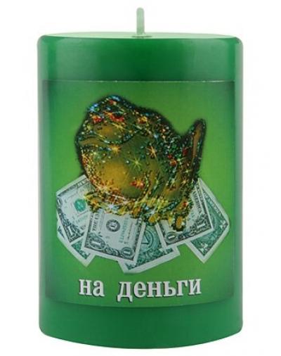 свеча ритуал на деньги