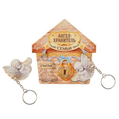 ключница с брелоками «ангел хранитель семьи»