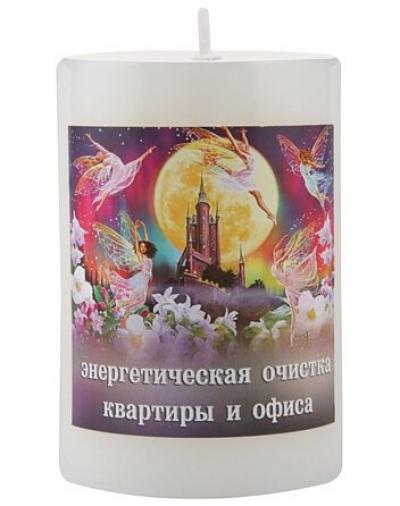 свеча ритуал энергетическая очистка квартиры и офиса
