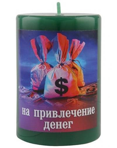 свеча ритуал на привлечение денег