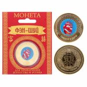 Монета Для привлечения богатства и успеха