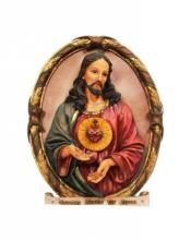 """Икона """"Святейшее Сердце Иисуса"""""""