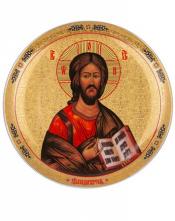 """Настенная тарелка """"Иисус"""""""