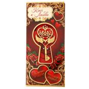 Ключ к любви