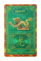 """Карточка вкладка """"Дракон с жемчужиной"""" (исполнение желаний)"""