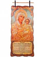 Икона в Храме Гроба Девы Марии