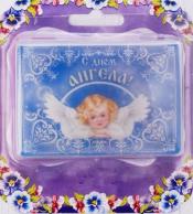 Мыло-Ангел