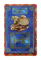 "Талисман ""Черепаха дракон"" (защита капитала семьи)"
